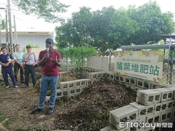 廚餘回收再獲肯定 台南市廚餘回收再利用績效優等  | ETtoday地方