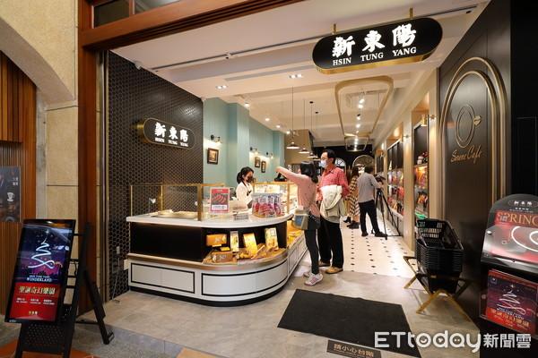 客製化現炒肉鬆+手沖咖啡 新東陽首家新型態複合門市進駐迪化街 | ETt