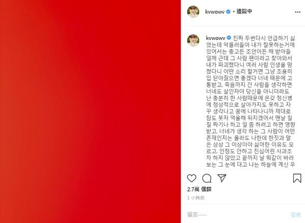 [新聞] 遭罵毀了AOA!珉娥失控兩千字長文列智珉