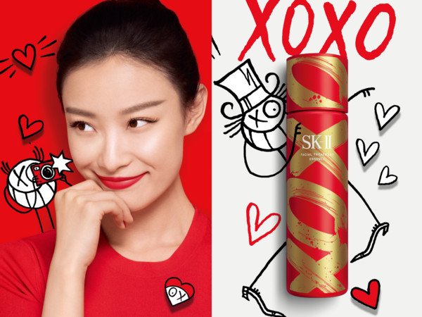 SK-II青春露XOXO新年限量版浪漫登場,2021過年送禮必buy清單Top 1!讓肌膚晶瑩透亮一整年| ET Fashion |  ETtoday新聞雲