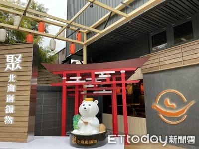 王品今年打造五大新品牌 台灣總店數上看330家可望創新高