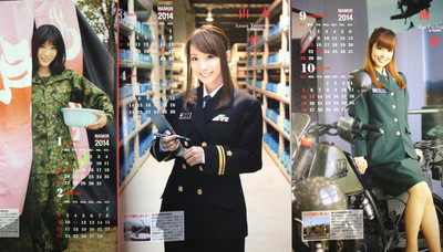 日本誕生首位潛艦培訓女性自衛官