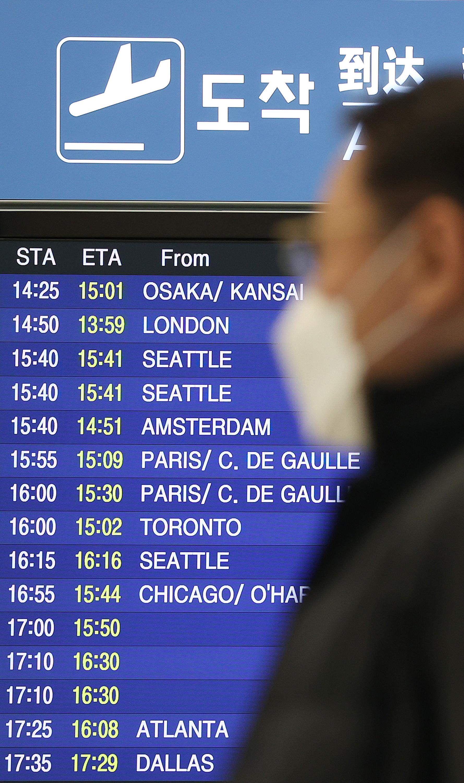 ▲▼南韓宣布23日起,禁止英國倫敦班機入境。(圖/達志影像)