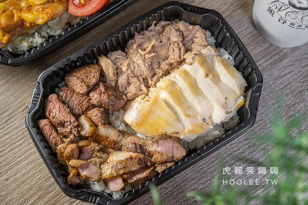 肉厚微辣大雞腿!高雄肉控蔬食餐盒 還有Q嫩有嚼勁鹹豬肉鋪滿飯上 | ET