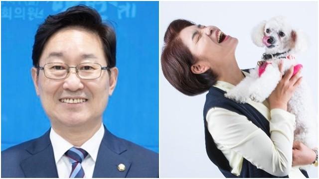 ▲▼南韓新任法務部長朴範界、新任環境部長韓貞愛。(圖/翻攝自推特)