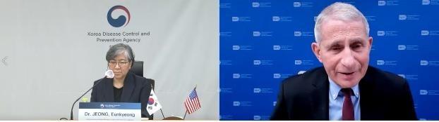 ▲▼南韓與美國衛生防疫當局召開視訊會議,研擬共享疫苗核心技術。(圖/南韓疾病管理廳)