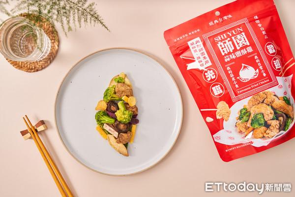 素食也能吃!罪惡「零食版鹽酥雞」登場 炸杏鮑菇、芋頭一次滿足 | ETt