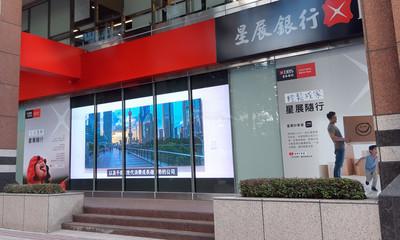 友達旗下創利空間助星展銀行 導入253吋巨型LED數位電視牆