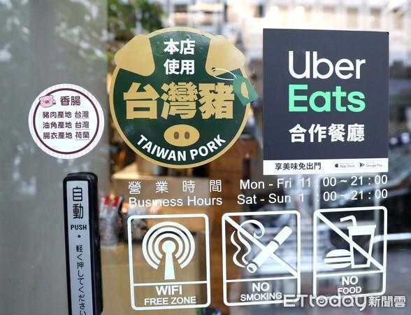 標示混亂?羊肉爐攤遭爆也貼「台灣豬標章」 食藥署幫澄清 | ETtoda