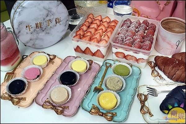 蛋糕寶盒鋪滿草莓!台中夢幻手作甜品 香酥酷黑起司鹽可頌會牽絲   ETt