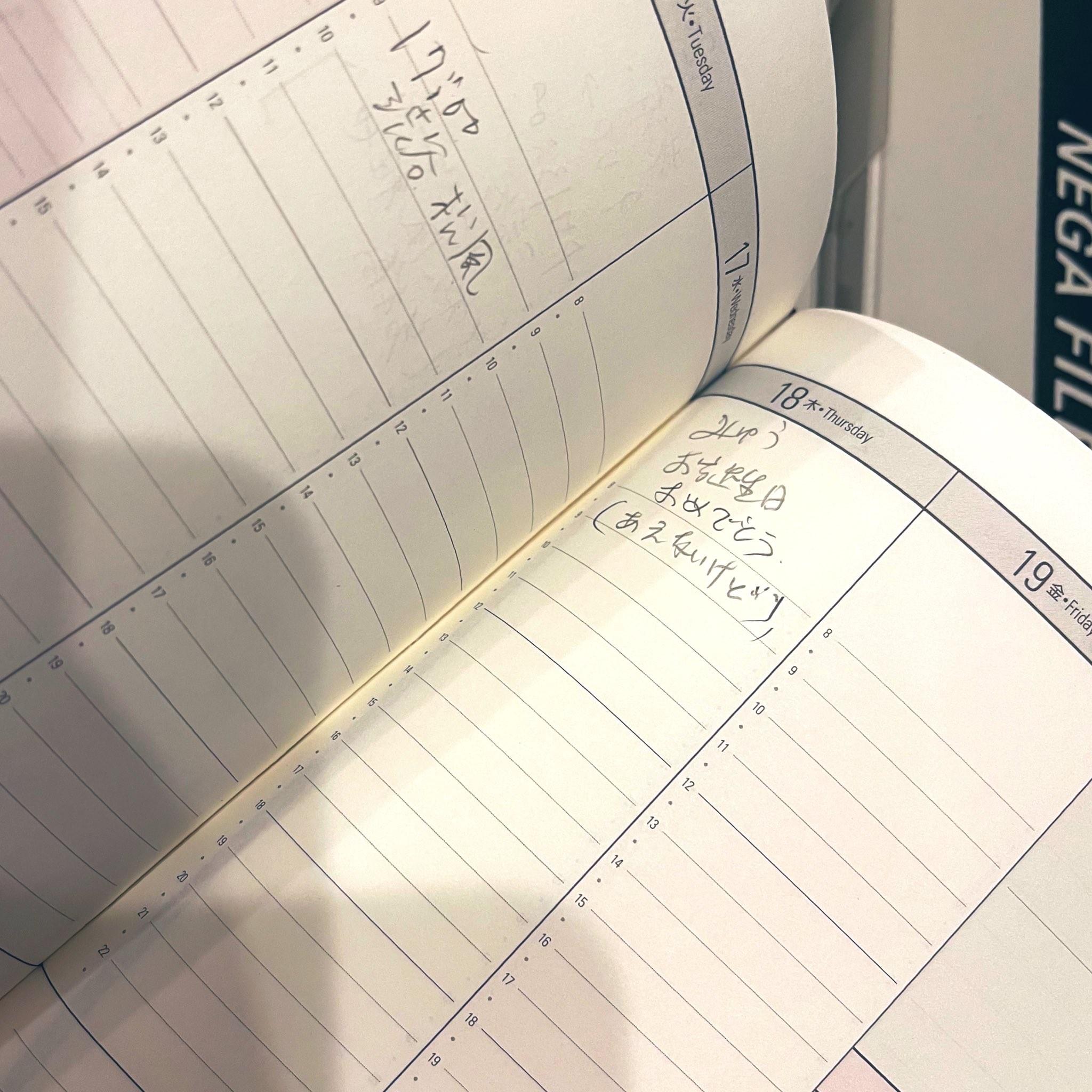 ▲▼日本女網友整理遺物,意外發現父親在筆記本寫下祝生日快樂。(圖/翻攝自推特)