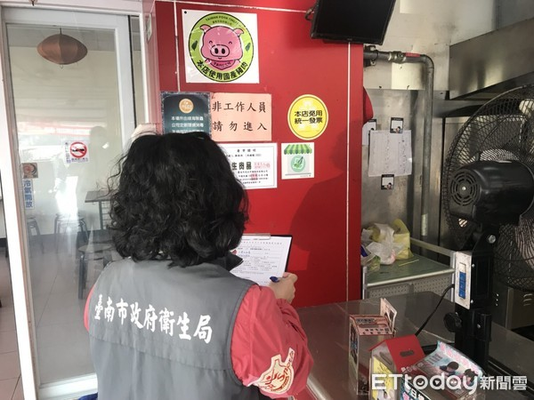 元旦連假不間斷 台南市政府3日持續派員查核豬原料原產地標示! | ETt