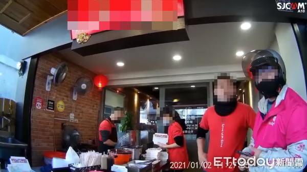 辱女外送員「毛長齊再講話」!台中鴨肉店被告想和解 平台發聲了。(圖/網友授權)