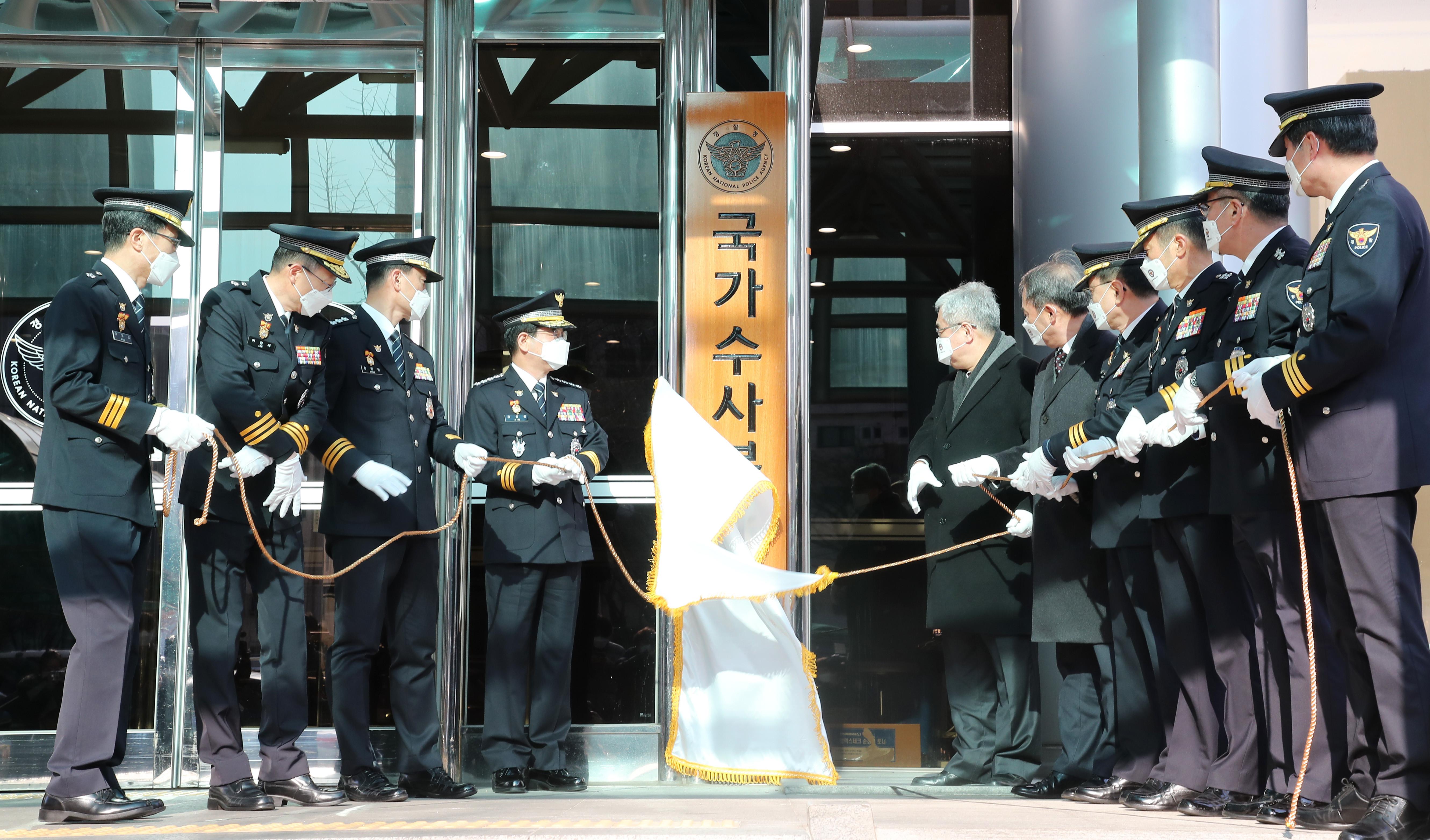 ▲▼南韓警察廳國家搜查本部4日揭牌,正式上路。(圖/達志影像)