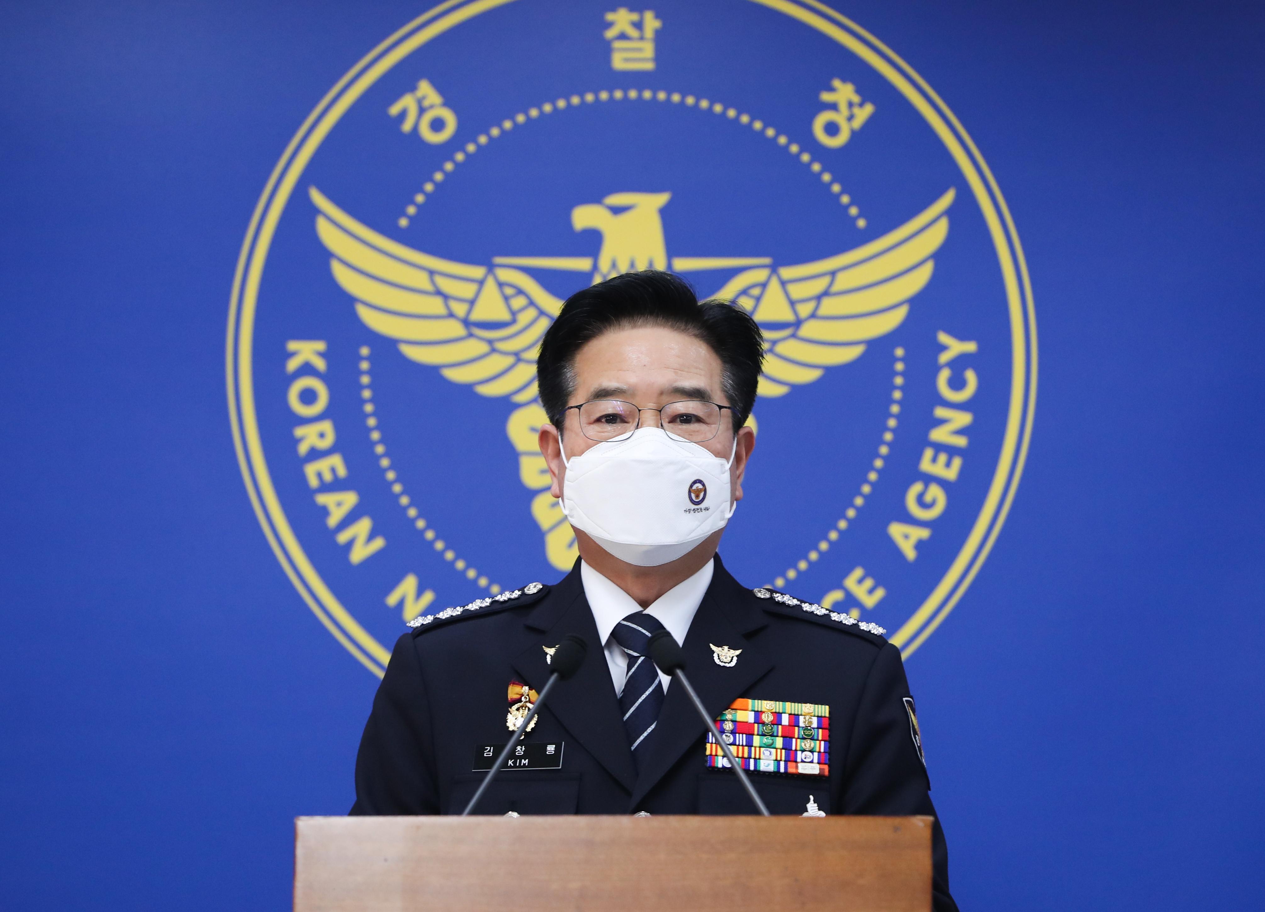 ▲▼南韓警察廳長金昌龍。(圖/達志影像)