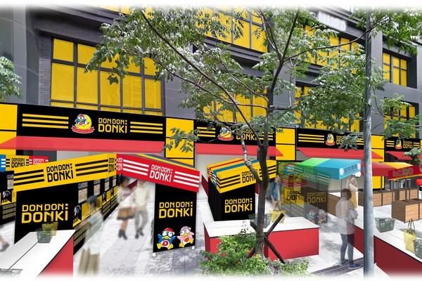 台灣「唐吉軻德一號店」落腳西門町 24小時營業1/19開幕快逛起來! |