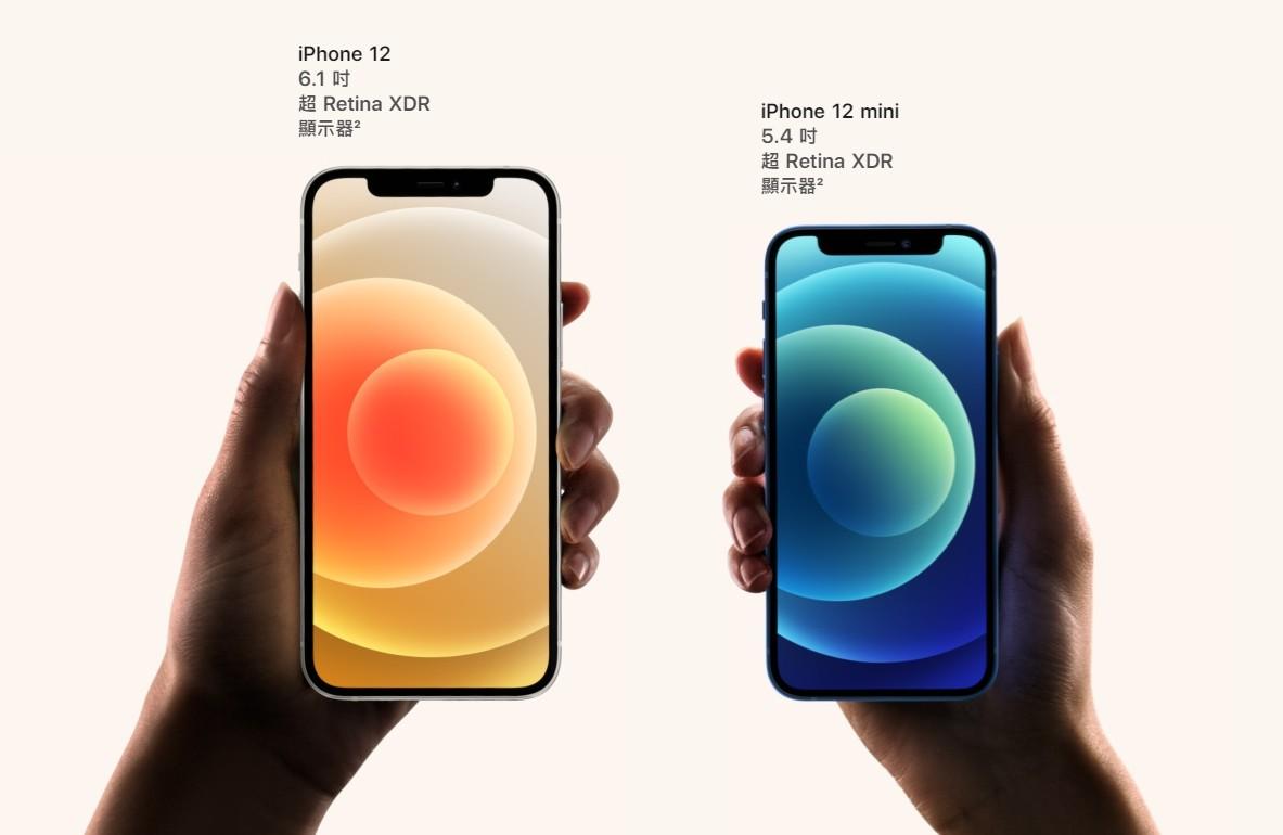 ▲▼iPhone 12及iPhone 12 mini。(圖/取自蘋果官網)