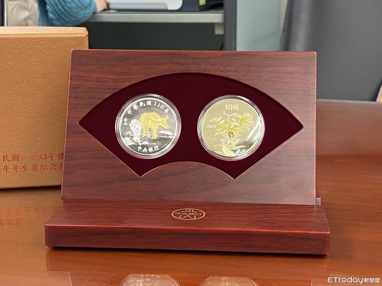 牛年套幣線上申購未達5萬套 央行:人人有獎免抽籤