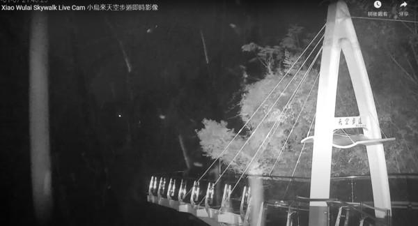 桃園「小烏來」天空步道飄雪! 氣象局長鄭明典臉書「權威認證」 | ETt