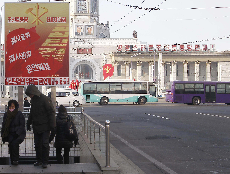 ▲▼北韓首都平壤正召集勞動黨第8次全代會。(圖/達志影像/美聯社)