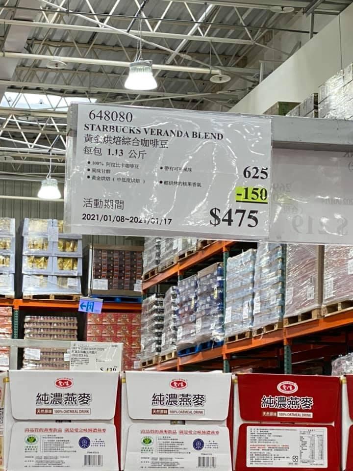 ▲▼好市多咖啡豆特價。(圖/翻攝自Costco好市多 商品經驗老實說)