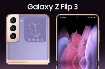 Z Flip 3傳副螢幕增大、邊框更窄!外媒爆料三星今年將出4款摺疊機