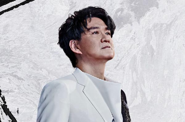 周華健開唱大玩角色扮演 曝為「他」衝簽唱會追星!