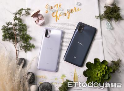 搶攻5G中階手機換機潮 宏達電推出「HTC Desire 21 pro」