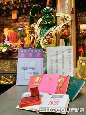 有蓋有保庇 「台灣媽祖平安護照」5色登場邀信徒去旅行