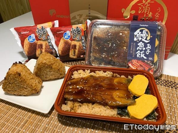 想吃+1!超商變身「鰻魚專賣店」 限量鰻魚飯、烤飯糰通通有   ETto