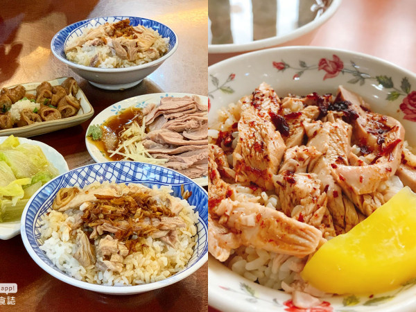 去嘉義就是要吃雞肉飯!10家名店在地人大推 加油蔥酥、辣蘿蔔乾香爆 |