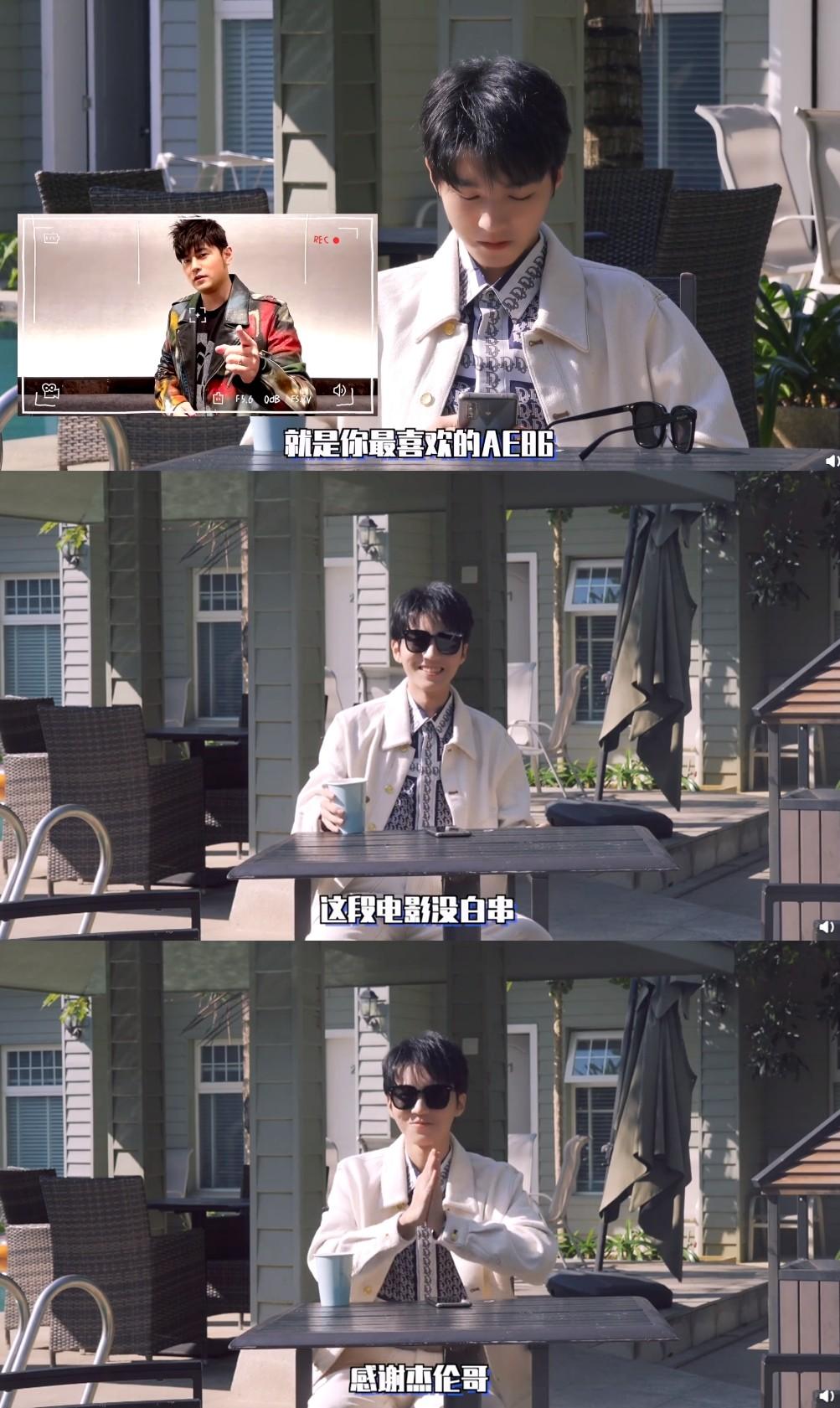 ▲王俊凱超感激周杰倫送他AE86。(圖/翻攝自王俊凱微博)