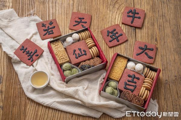美若天仙、牛年大吉等吃下肚!福岡人氣鬆餅「新年吉祥禮盒」來了 | ETt