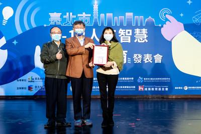 鴻海教育基金會推廣AI教育獲肯定 即將推出華人地區首本AI漫畫