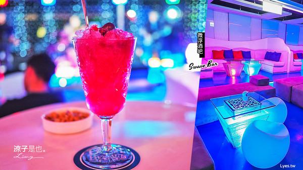 浪漫微醺時光!澎湖迷幻系酒吧 還能享受仙人掌特調+樂團演唱