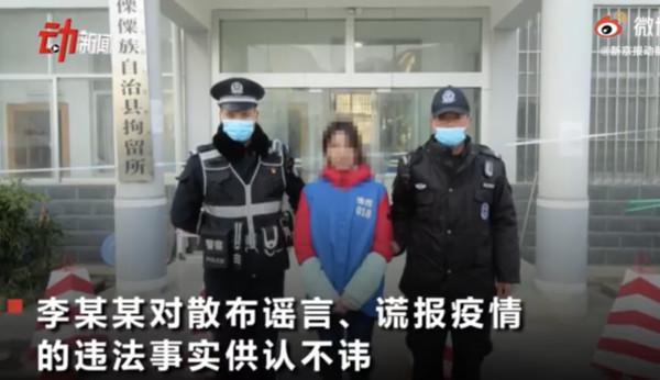 檢測報告改圖成「陽性」嚇同學 山西大學生被公安拘留
