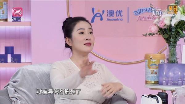 緋聞女王葉璇爆娛樂圈秘辛「一線男星有口臭」 拍戲逼吃口香糖!