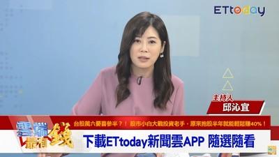 影/台股急殺「真跌or回檔」?專家曝「3天是關鍵」 可看主流族群