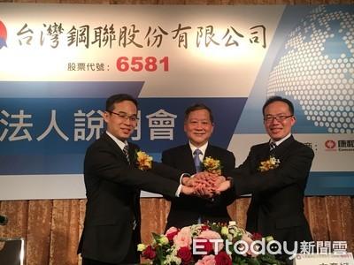 台灣鋼聯氧化鋅賣到美國最大冶煉廠 新增12項廢棄物項目助攻營運
