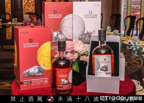 限量不到800瓶!圓山飯店推出總統行館典藏牛年紀念酒 1/20預購 |