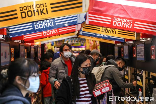 台灣唐吉訶德「逛店攻略」絕對賺!民眾實戰分享3點快筆記 | ET Fas