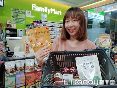 快訊/中千萬發票「提前領年終!」全家便利商店中獎名單出爐