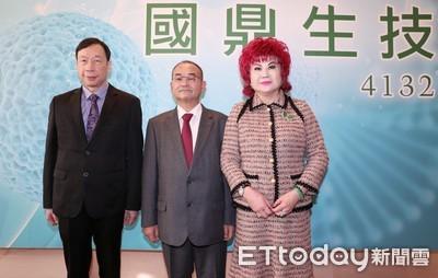 國鼎新冠新藥二期臨床首批解盲 最快今年第3季取得EUA上市