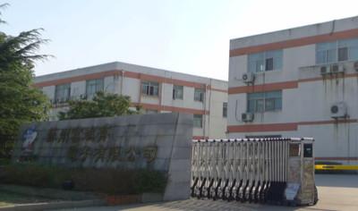 信錦蘇州廠遭遇祝融 事故原因尚待查證