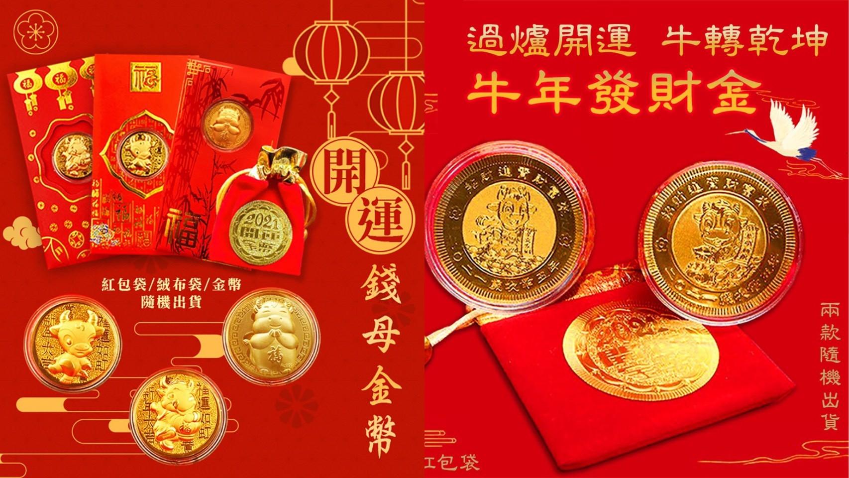經濟學,拜拜,紫南宮,信仰,信徒,宮廟,還金,錢母,發財金,心理學,台灣社會