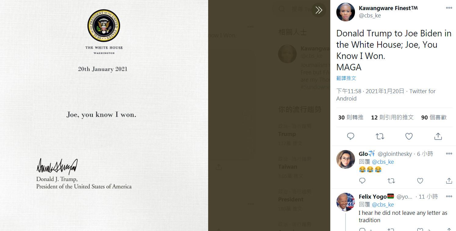 ▲▼川普留給拜登的信件曝光,事後證實內容為虛構。(圖/翻攝自Twitter@cbs_ke)
