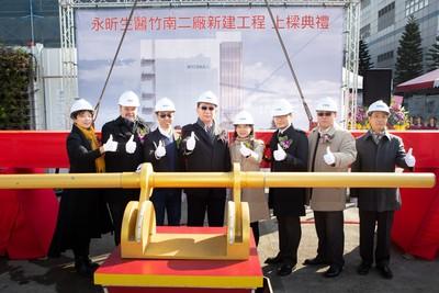 永昕cGMP二廠上樑 預計2022年確效試產