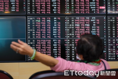 台股小跌10點!電子股弱勢金融股續強 富邦金、國泰金漲幅逾1%