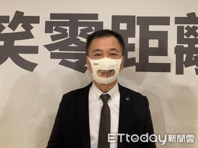 看見微笑!台灣康匠首發「透明口罩」 捐贈2.5萬片給聽障團體