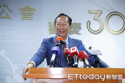 郭台銘看好台灣經濟   「早上5點半的太陽」正要東升